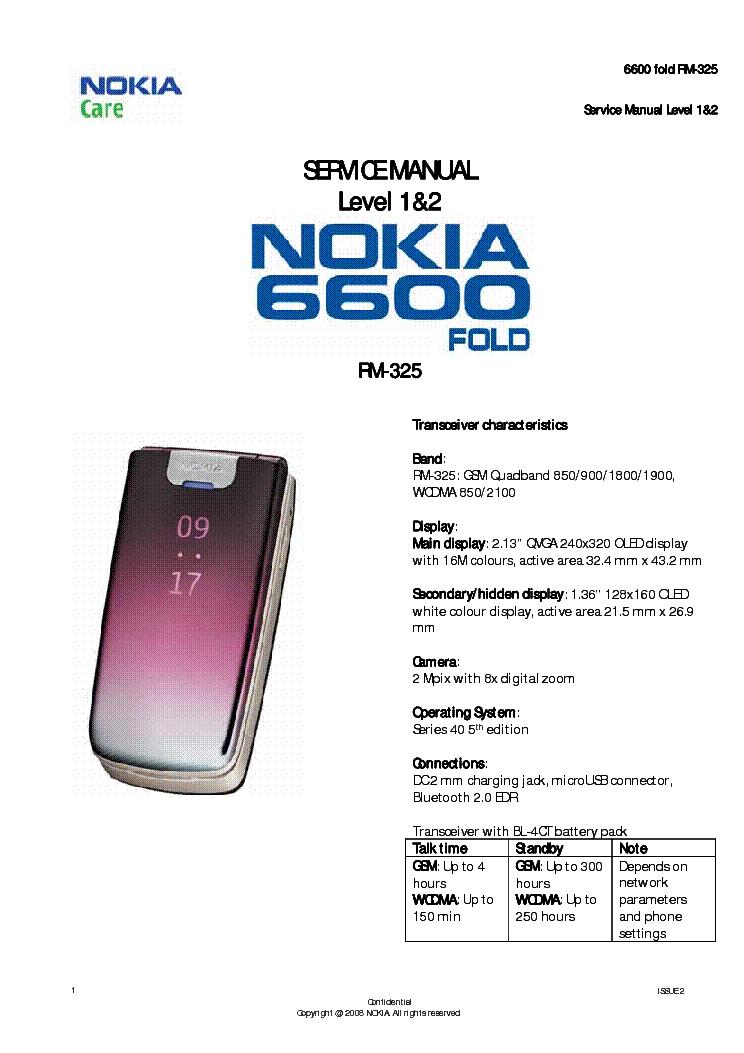 nokia 6600 fold rm 325 l12 service manual download schematics rh elektrotanya com nokia 6600 service manual pdf nokia 6600 manual pdf